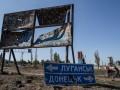 Выборы в общественный совет МинВОТ не признали 29 общественных организаций