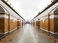 Сообщение о минировании станции метро Университет было ложным