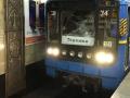 В Киеве иностранец бросился под поезд в метро