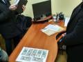В Черкасской области на взятке задержан работник миграционной службы