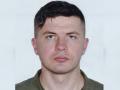 Стали известны подробности о погибшем на Донбассе старшем лейтананте Нацгвардии