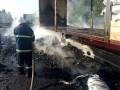 Под Николаевом в прицепе грузовика загорелся уголь