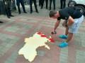 У Генконсульства РФ в Харькове устроили