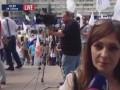 В Киеве предприниматели митингуют под зданием ЦИК (видео)