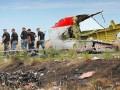 Две жертвы катастрофы МН17 до сих пор не опознаны