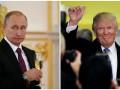 Москва заявила, что не будет заключать сделку с Вашингтоном по Украине