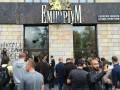 В Киеве разгромили магазин, где стерли граффити Евромайдана
