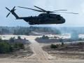 В Турции разбился вертолет с 11 военными - СМИ