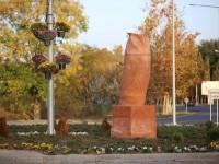 В Сербии установили памятник сове, но люди видят что-то другое