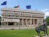 Болгария отзывает своего посла в Турции для консультаций