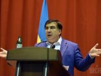 Саакашвили лишили украинского гражданства - нардеп