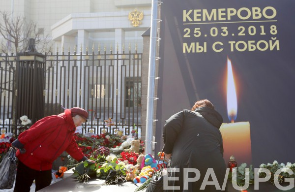 Пожар в ТРЦ Зимняя вишня в Кемерово произошел 25 марта