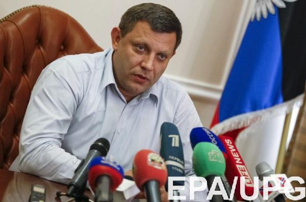 Что означает заявление Главы ДНР об амнистии