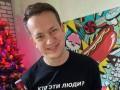 Дурнев посмеялся над поведением Киркорова, Тищенко и Олега Ляшко