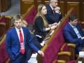 Парламент одобрил в первом чтении изменения в Налоговый кодекс