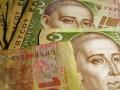 Крупные банки Украины отчитались о стремительном росте прибыли