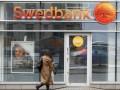 Еще один западный банк бежал из Украины