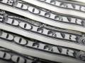 Украина побила рекорд в выборке заемных средств Всемирного банка - министр