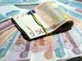Евро на межбанке за день прибавил две гривны