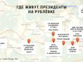Российский журналист показал на карте дом Януковича на Рублевке