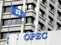 ОПЕК договорилась о сокращении добычи нефти