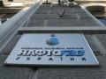 Нафтогаз не должен поставлять итальянской компании 13 млрд кубов по цене $110 - опровержение