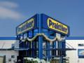 Известная немецкая сеть гипермаркетов намерена уйти с украинского рынка