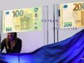 В ЕС вводятся в обращение новые купюры в 100 и 200 евро - фото