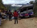 В Перу 20 человек погибли в ДТП с автобусом