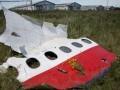 На месте крушения Боинга продолжают находить останки пассажиров