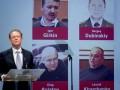 Гиркин, Дубинский, Пулатов, Харченко: СБУ объявила подозрение четырем фигурантам дела МН17