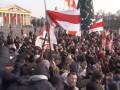 В Минске начались протесты против интеграции с Россией