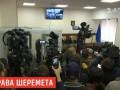 Дело Шеремета: Кузьменко отказалась покидать суд, здание оцепили, в зале бойня