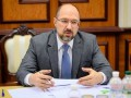"""Шмыгаль пообещал """"слугам"""" написать заявление об отставке: названо условие"""