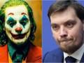 Джокер опубликовал переписку с Гончаруком от имени