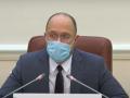 Шмыгаль: 22 мая возможно очередное ослабление карантина