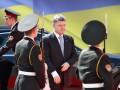 Инаугурационная речь Порошенко: полный текст