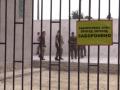 Появилось видео, как военные отбывают наказание на гауптвахте