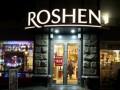 В Киеве снова напали на магазин Roshen