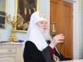 Патриарх Филарет обвинил Епифания в расколе Украинской церкви