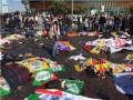 Власти Турции обвинили в терактах в Анкаре ИГИЛ