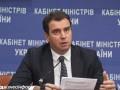 Посол США Пайетт назвал Абромавичуса ключевым реформатором КМУ