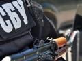 Прокурор на Днепропетровщине торговал арестованным имуществом