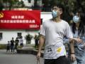 Власти Китая скрывали данные о коронавирусе - СМИ