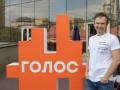 Вакарчук хочет зарегистрировать еще три политические ТМ