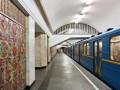 В Киеве в час пик не работало метро из-за поломки поезда
