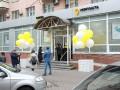 Работницу Укрпочты будут судить за фиктивные платежки