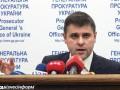 В Генпрокуратуре назвали пиаром заявление Касько об отставке
