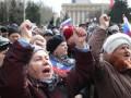 РФ придется потратить миллиарды после выдачи паспортов жителям