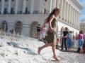 Бегущая по волнам: лучшие ФОТО Украины от читателей bigmir)net